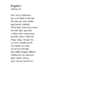 Maarja-Liisa Pilvik_Kiigelaul_2